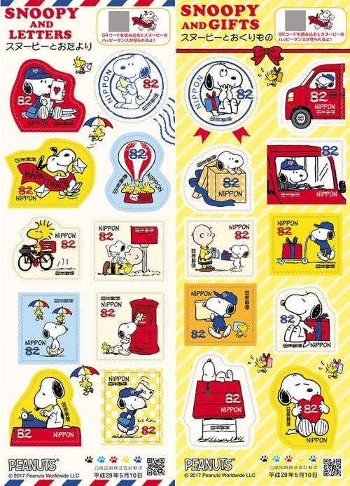 日本郵便局 - SNOOPY Greeting Stamps史努比問候郵票