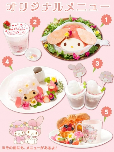 澀谷Parco THE GUEST cafe&diner - My Melody & My Sweet Piano Cafe美樂蒂與小綿羊咖啡館
